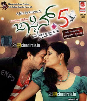 Jasmine 5 2014 Kannada Movie Mp3 Songs Free Download