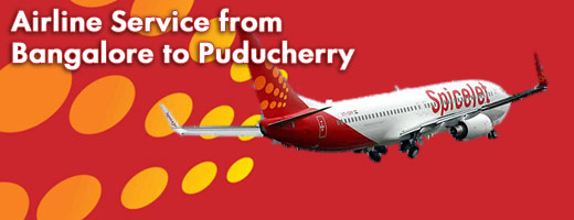 Pondicherry to Bangalore flight service