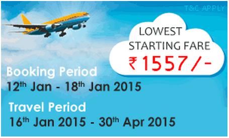 irctc flight booking