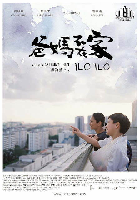 Ilo Ilo • 爸妈不在家 (2013)