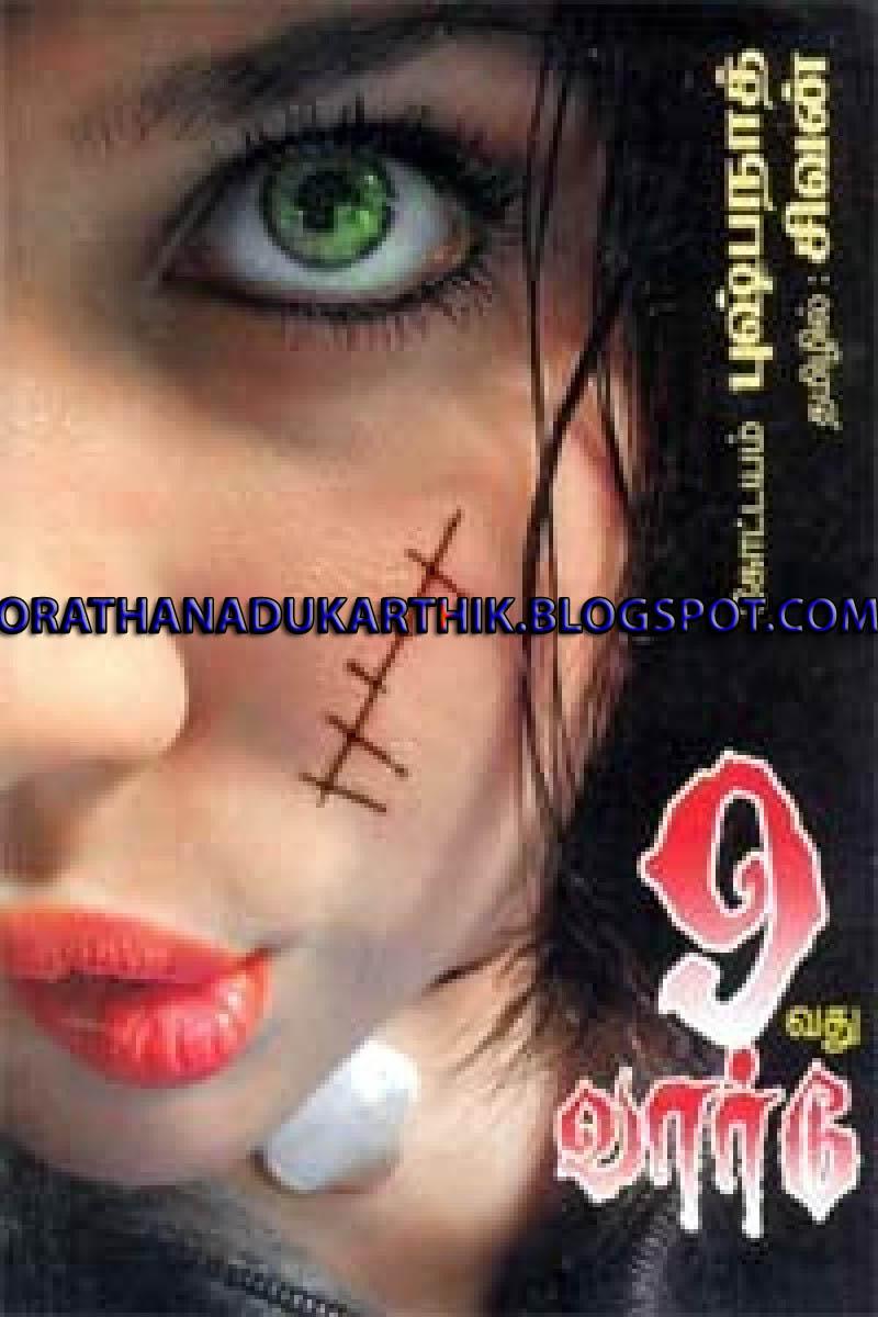 கோட்டயம் புஷ்பநாத் -9வது வார்டு FA20-800x1200+copy