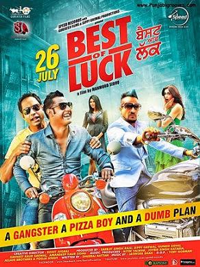 Best of Luck (2013) DVDRip Full Watch Online 1CDRip [DDR]