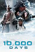 10,000 Days (2014) ()