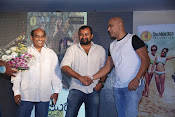 Ramudu Manchi Baludu audio release photos-thumbnail-11