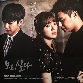 Missing You / I Miss You (Korean Drama)
