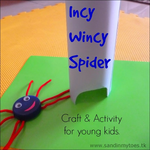 Incy Wincy Spider Craft and Activity