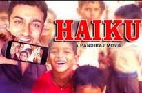 Haiku 2015 Tamil Movie Watch Online