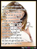 marathi kavita on aai 1