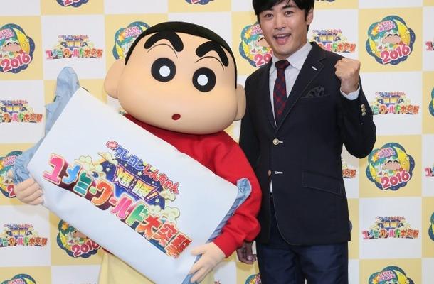 Eiga Crayon Shin-chan Bakusui! Yumemi World Dai Totsugeki