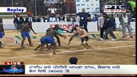 Scotland vs Sierra Leone World Kabaddi Cup 2013 Full Video