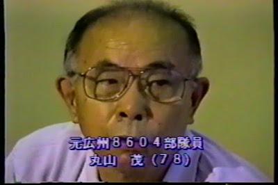 731からフクシマまで!!