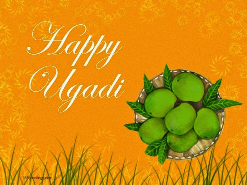 ugadi whatsapp text messages