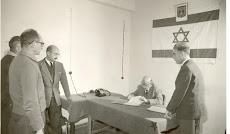 משטרת ישראל בפרשת משפט אייכמן