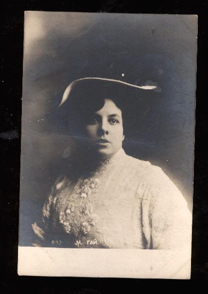 GREAT SPANISH MEZZO-SOPRANO MARIA GAY (1879 - 1943) CD