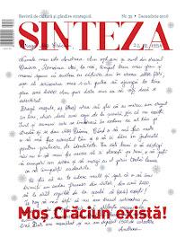 Revista SINTEZA