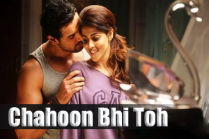 Chahoon Bhi Toh