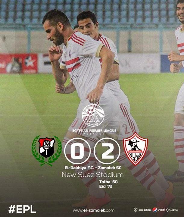 أهداف مباراة الزمالك والداخلية 2-0 (الأهداف كاملة) || [30-03-2015] الدوري المصري