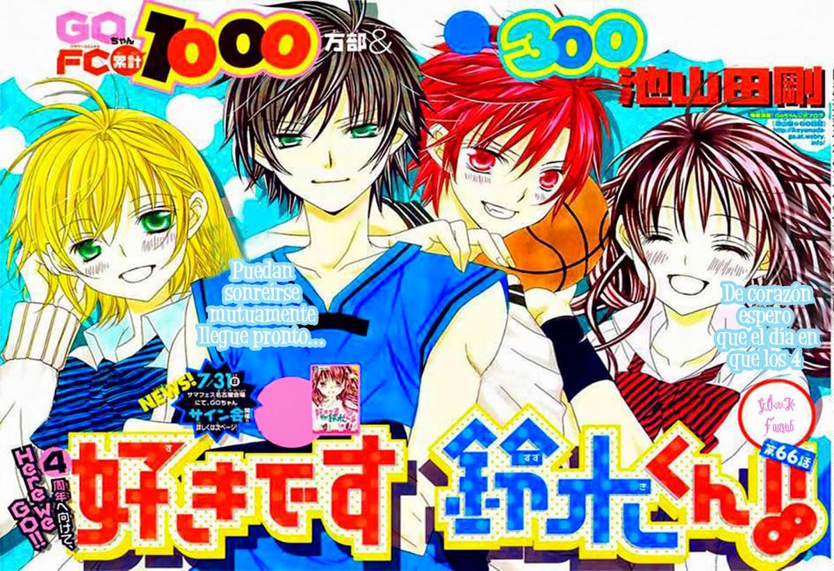 http://go-k.blogspot.com.ar/2013/03/suki-desu-suzuki-kun.html