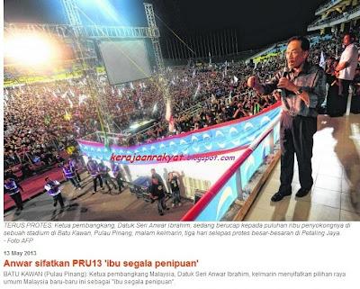 Anwar sifatkan PRU13 'ibu segala penipuan'