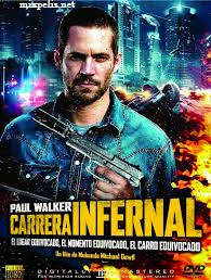 Carrera infernal (Vehicle 19) (2013)