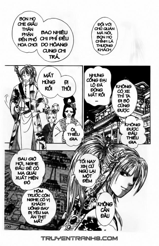 Đôi Cánh ỷ Thiên - Iten No Tsubasa chap 1 - Trang 9