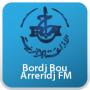 StreamTheBlog - Free Tv Radio Streaming Online Listen Radio Bordj Bou Arreridj  Live Streaming Algeria