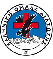 Ελληνικη Ομαδα Διασωσης