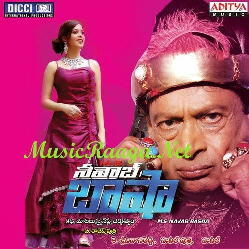 MS Nawab Basha telugu free mp3 songs