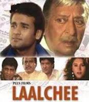 Pran, Laalchee, Lalchee, Rohit Roy