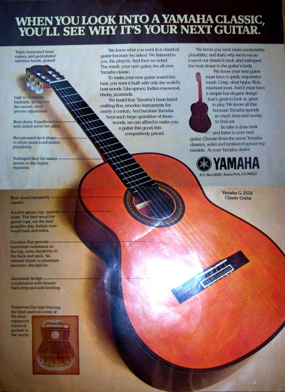 guitar serial number search yamaha