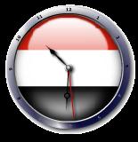 علم اليمن  Yemen flag clock