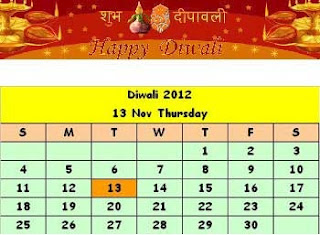 When is Diwali 2012