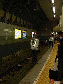 emnpujadores japoneses