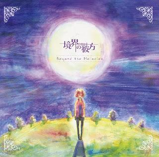Kyoukai no Kanata Original Soundtrack