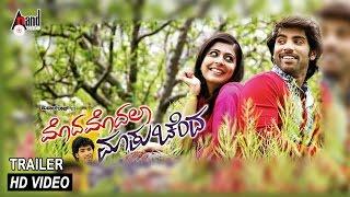 Moda Modala Mathu Chenda_ Feat.Kushal,Lina.J_ New Kannada
