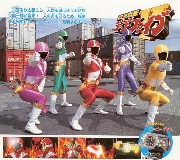 Power Rangers Mystic Force Juego Completo De 5 luz arriba escudos para Rangers