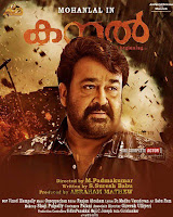 Kanal 2015 DVDRip Malayalam full movie download