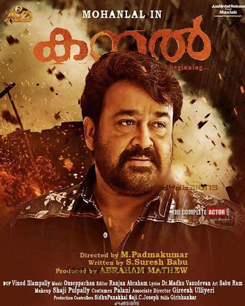 Poster Of Kanal 2015 DVDRip Malayalam full movie download