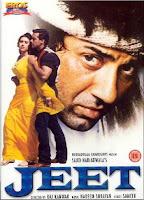 Jeet 1996 (Arabic subtitle) HD