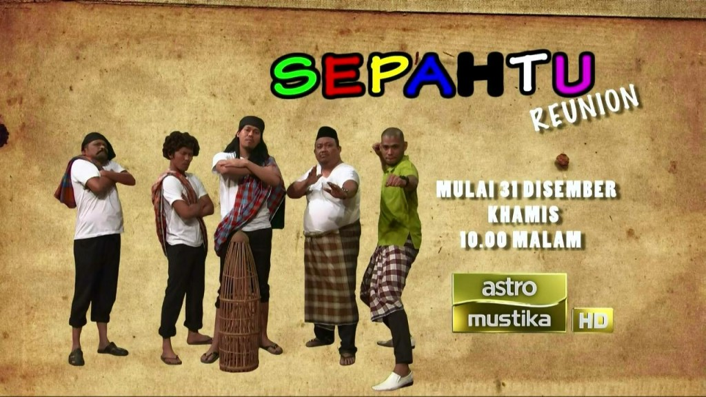 Bencinta Episod 14 - Full Malay Drama 2015 - Video