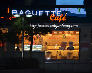 Paris Baguette Cafe