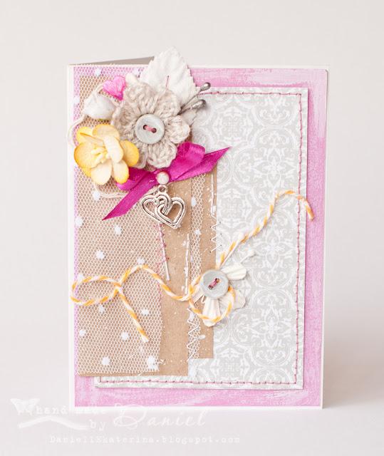 открытка свадьба