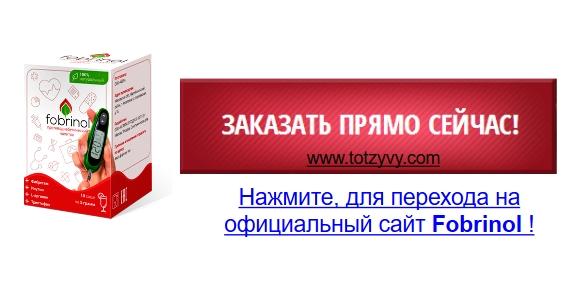 Купить спрей м16 официальный сайт