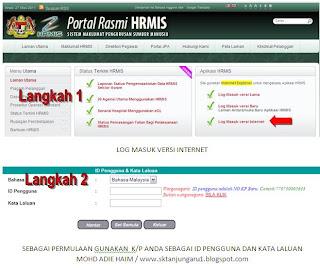 aplikasi hrmis versi myhrmis aplikasi hrmis password the hrmis
