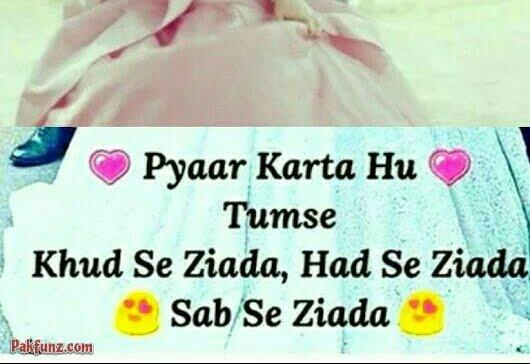 Meri Diary Se Romantic Love Quotes Images   Shayari   Cute DP's