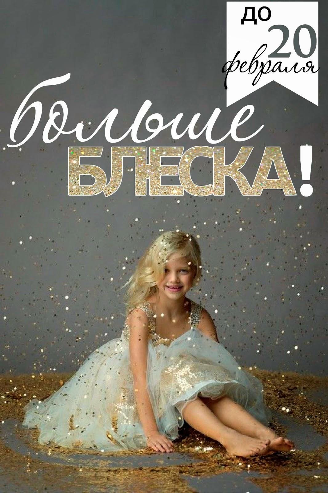 http://scrapulechki.blogspot.ru/2015/01/20.html