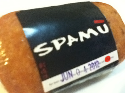 Spamu is spam and sushi in one