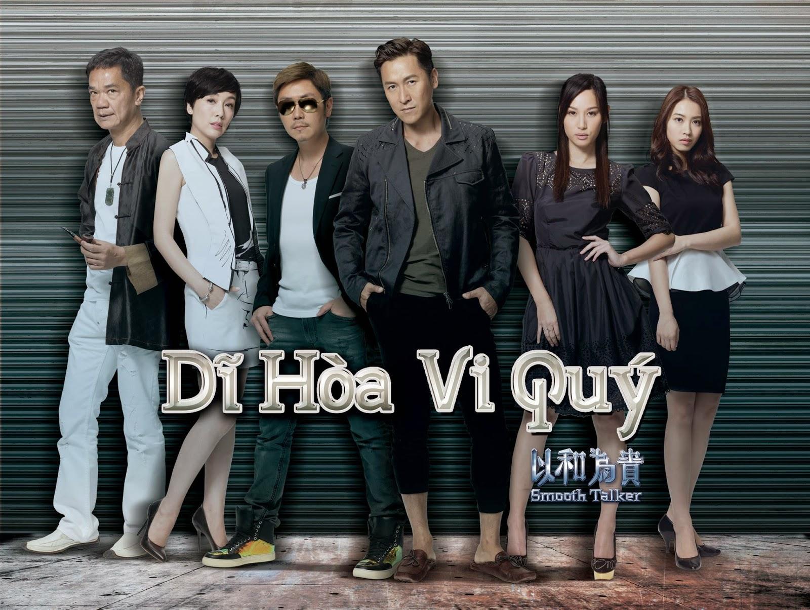 Chuyên Gia Hoà Giải - Smooth Talker TVB 2015