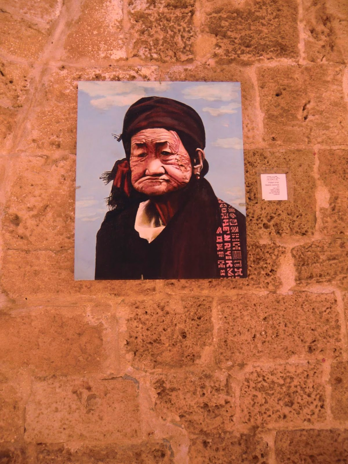 Рисунок-Бабушка