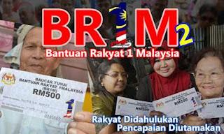 Bayaran Bantuan Rakyat 1Malaysia 2.0 (BR1M 2.0) Bermula Pada Februari 2013